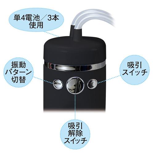 乳首吸引ローター【電動式おっぱい性育カップ】