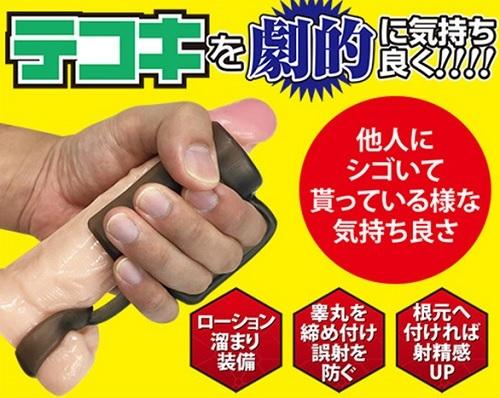 亀頭責めオナニー【コスリング】