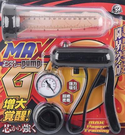 ペニス増大器具【マックスポンプG】